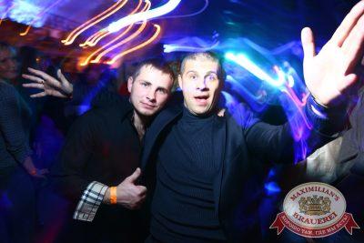 «Дыхание ночи»: DJ Ivan Grant (Екатеринбург), 3 октября 2014 - Ресторан «Максимилианс» Екатеринбург - 10