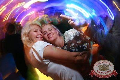 «Дыхание ночи»: DJ Ivan Grant (Екатеринбург), 3 октября 2014 - Ресторан «Максимилианс» Екатеринбург - 12