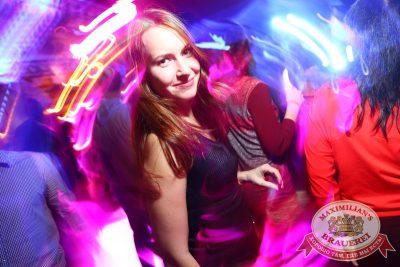 «Дыхание ночи»: DJ Ivan Grant (Екатеринбург), 3 октября 2014 - Ресторан «Максимилианс» Екатеринбург - 13