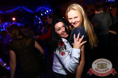 «Дыхание ночи»: DJ Ivan Grant (Екатеринбург), 3 октября 2014 - Ресторан «Максимилианс» Екатеринбург - 15