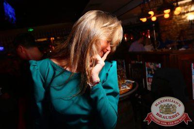 «Дыхание ночи»: DJ Ivan Grant (Екатеринбург), 3 октября 2014 - Ресторан «Максимилианс» Екатеринбург - 16