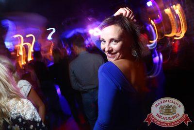 «Дыхание ночи»: DJ Ivan Grant (Екатеринбург), 3 октября 2014 - Ресторан «Максимилианс» Екатеринбург - 17
