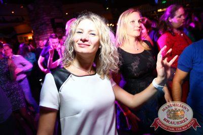 «Дыхание ночи»: DJ Ivan Grant (Екатеринбург), 3 октября 2014 - Ресторан «Максимилианс» Екатеринбург - 18
