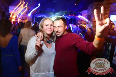 «Дыхание ночи»: DJ Ivan Grant (Екатеринбург), 3 октября 2014 - Ресторан «Максимилианс» Екатеринбург - 20