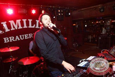 «Дыхание ночи»: DJ Kirillich (Москва) - Ресторан «Максимилианс» Екатеринбург - 02