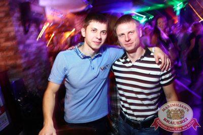 «Дыхание ночи»: DJ Kirillich (Москва) - Ресторан «Максимилианс» Екатеринбург - 07
