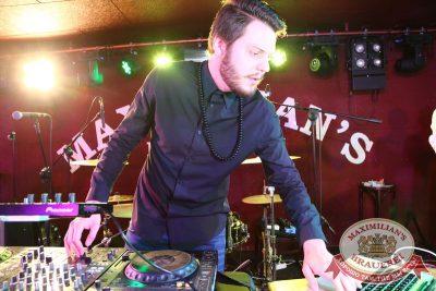 «Дыхание ночи»: DJ Kirillich (Москва) - Ресторан «Максимилианс» Екатеринбург - 09