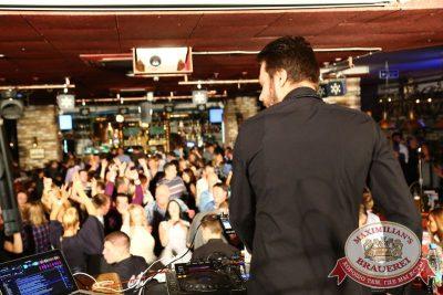 «Дыхание ночи»: DJ Kirillich (Москва) - Ресторан «Максимилианс» Екатеринбург - 11