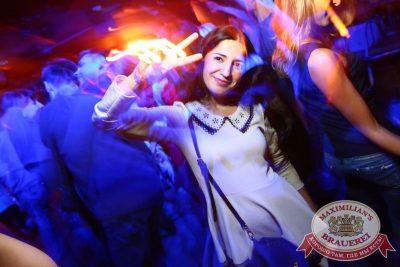 «Дыхание ночи»: DJ Kirillich (Москва) - Ресторан «Максимилианс» Екатеринбург - 13