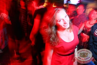 «Дыхание ночи»: DJ Kirillich (Москва) - Ресторан «Максимилианс» Екатеринбург - 15