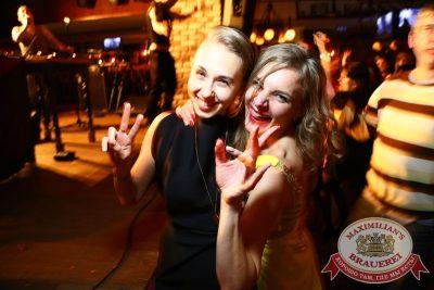 «Дыхание ночи»: DJ Kirillich (Москва) - Ресторан «Максимилианс» Екатеринбург - 16