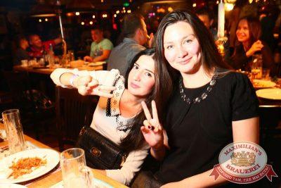 «Дыхание ночи»: DJ Kirillich (Москва) - Ресторан «Максимилианс» Екатеринбург - 21