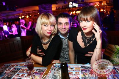 «Дыхание ночи»: DJ Kirillich (Москва) - Ресторан «Максимилианс» Екатеринбург - 22