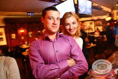 «Дыхание ночи»: DJ Kirillich (Москва) - Ресторан «Максимилианс» Екатеринбург - 24