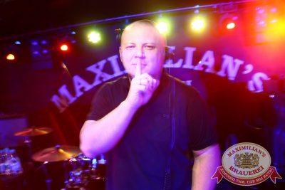 «Дыхание ночи»: DJKley (Москва), 25 июля 2014 - Ресторан «Максимилианс» Екатеринбург - 03