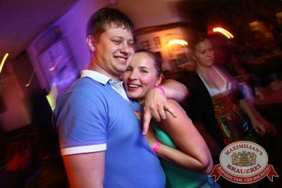 «Дыхание ночи»: DJKley (Москва), 25 июля 2014 - Ресторан «Максимилианс» Екатеринбург - 04