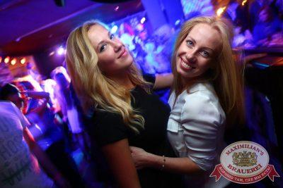 «Дыхание ночи»: DJKley (Москва), 25 июля 2014 - Ресторан «Максимилианс» Екатеринбург - 06