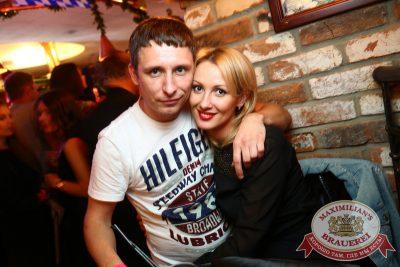 «Дыхание ночи»: DJKley (Москва), 25 июля 2014 - Ресторан «Максимилианс» Екатеринбург - 08