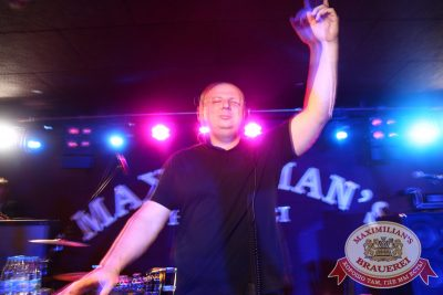 «Дыхание ночи»: DJKley (Москва), 25 июля 2014 - Ресторан «Максимилианс» Екатеринбург - 12