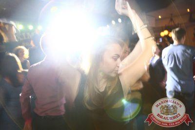 «Дыхание ночи»: DJKley (Москва), 25 июля 2014 - Ресторан «Максимилианс» Екатеринбург - 13