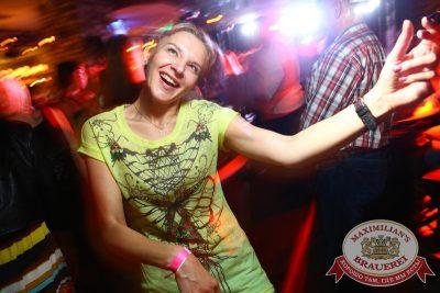«Дыхание ночи»: DJKley (Москва), 25 июля 2014 - Ресторан «Максимилианс» Екатеринбург - 16