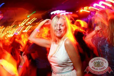 «Дыхание ночи»: DJKley (Москва), 25 июля 2014 - Ресторан «Максимилианс» Екатеринбург - 17