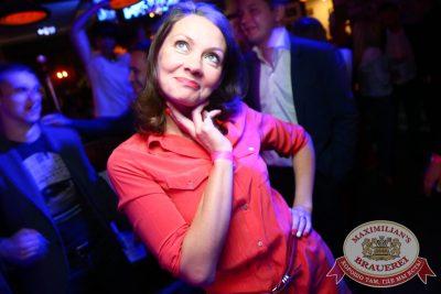 «Дыхание ночи»: DJKley (Москва), 25 июля 2014 - Ресторан «Максимилианс» Екатеринбург - 18