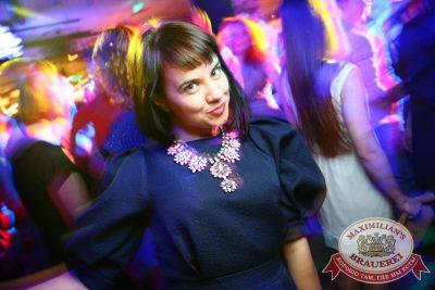 «Дыхание ночи»: DJKley (Москва), 25 июля 2014 - Ресторан «Максимилианс» Екатеринбург - 19