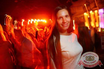 «Дыхание ночи»: DJKley (Москва), 25 июля 2014 - Ресторан «Максимилианс» Екатеринбург - 20