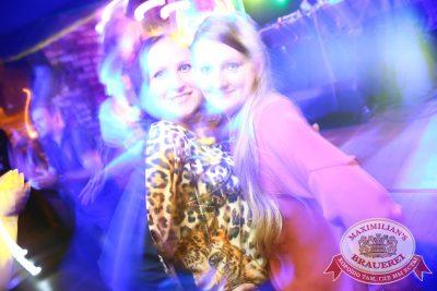 «Дыхание ночи»: DJKley (Москва), 25 июля 2014 - Ресторан «Максимилианс» Екатеринбург - 21