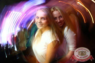 «Дыхание ночи»: DJKley (Москва), 25 июля 2014 - Ресторан «Максимилианс» Екатеринбург - 22
