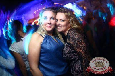 «Дыхание ночи»: DJKley (Москва), 25 июля 2014 - Ресторан «Максимилианс» Екатеринбург - 23