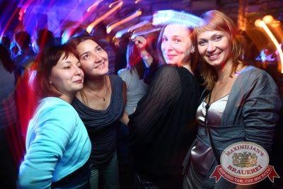 «Дыхание ночи»: DJKley (Москва), 25 июля 2014 - Ресторан «Максимилианс» Екатеринбург - 24