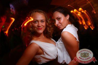 «Дыхание ночи»: DJKley (Москва), 25 июля 2014 - Ресторан «Максимилианс» Екатеринбург - 25