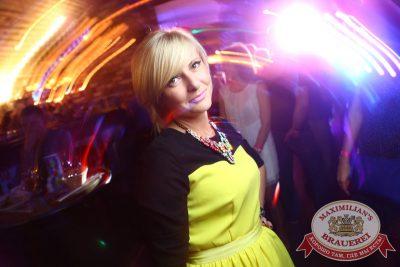 «Дыхание ночи»: DJKley (Москва), 25 июля 2014 - Ресторан «Максимилианс» Екатеринбург - 26