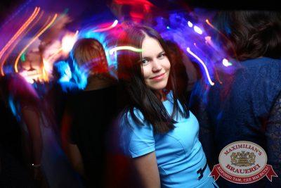 «Дыхание ночи»: DJKley (Москва), 25 июля 2014 - Ресторан «Максимилианс» Екатеринбург - 27