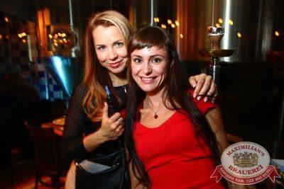 «Дыхание ночи»: Dj Lil'M (Москва), 23 октября 2015 - Ресторан «Максимилианс» Екатеринбург - 04