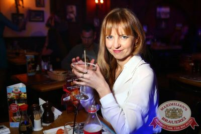 «Дыхание ночи»: Dj Lil'M (Москва), 23 октября 2015 - Ресторан «Максимилианс» Екатеринбург - 06