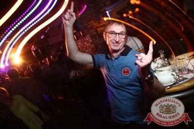 «Дыхание ночи»: Dj Lil'M (Москва), 23 октября 2015 - Ресторан «Максимилианс» Екатеринбург - 16