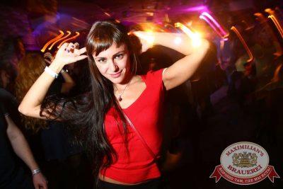«Дыхание ночи»: Dj Lil'M (Москва), 23 октября 2015 - Ресторан «Максимилианс» Екатеринбург - 19