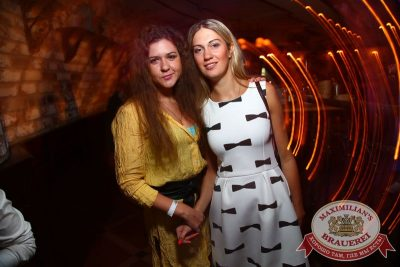 «Дыхание ночи»: Dj Lil'M (Москва), 23 октября 2015 - Ресторан «Максимилианс» Екатеринбург - 23