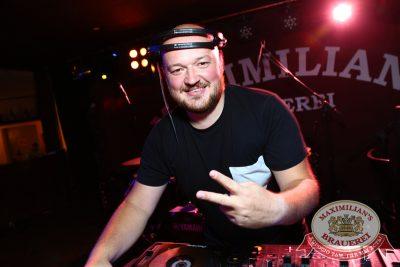 «Дыхание ночи»: DJ Lil'M (Москва), 12 сентября 2014 - Ресторан «Максимилианс» Екатеринбург - 01