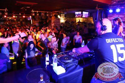 «Дыхание ночи»: DJ Lil'M (Москва), 12 сентября 2014 - Ресторан «Максимилианс» Екатеринбург - 02