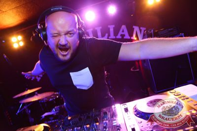 «Дыхание ночи»: DJ Lil'M (Москва), 12 сентября 2014 - Ресторан «Максимилианс» Екатеринбург - 03