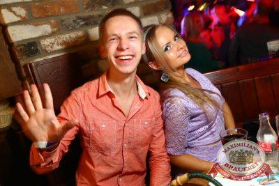 «Дыхание ночи»: DJ Lil'M (Москва), 12 сентября 2014 - Ресторан «Максимилианс» Екатеринбург - 05