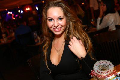 «Дыхание ночи»: DJ Lil'M (Москва), 12 сентября 2014 - Ресторан «Максимилианс» Екатеринбург - 09