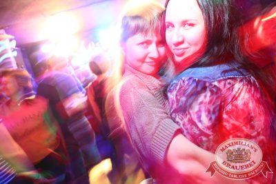 «Дыхание ночи»: DJ Lil'M (Москва), 12 сентября 2014 - Ресторан «Максимилианс» Екатеринбург - 11