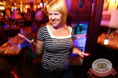 «Дыхание ночи»: DJ Lil'M (Москва), 12 сентября 2014 - Ресторан «Максимилианс» Екатеринбург - 13