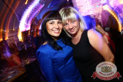 «Дыхание ночи»: DJ Lil'M (Москва), 12 сентября 2014 - Ресторан «Максимилианс» Екатеринбург - 16