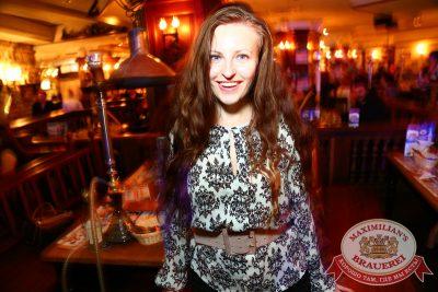 «Дыхание ночи»: DJ Lil'M (Москва), 12 сентября 2014 - Ресторан «Максимилианс» Екатеринбург - 19